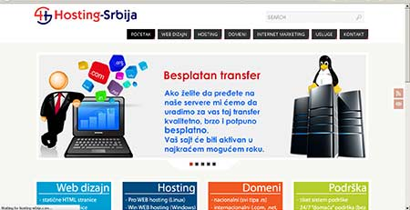Hosting-Srbija