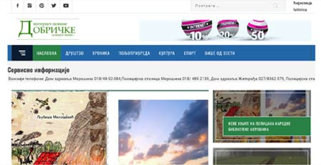 Dobričke internet novine - Doljevac, Žitorađa, Merošina