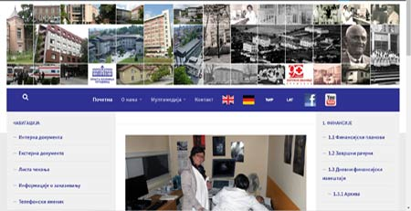 Opšta bolnica Kruševac