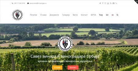 Savez vinara i vinogradara Srbije, Beograd