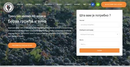 Berza za Savez vinara i vinogradara Srbije, Beograd