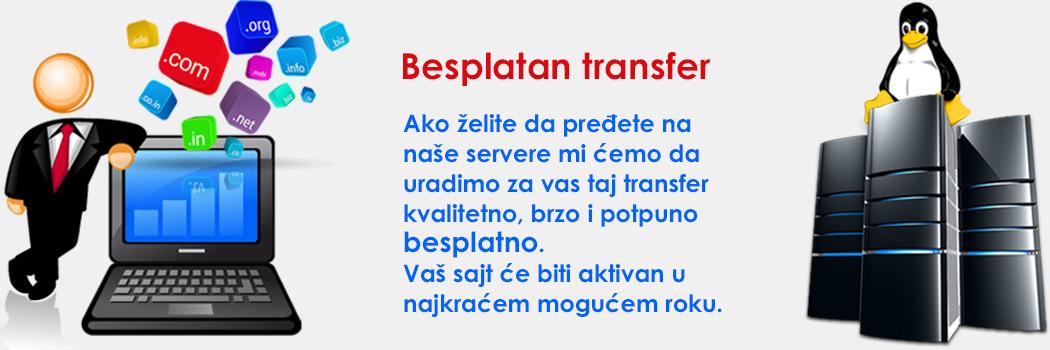 besplatan-transfer